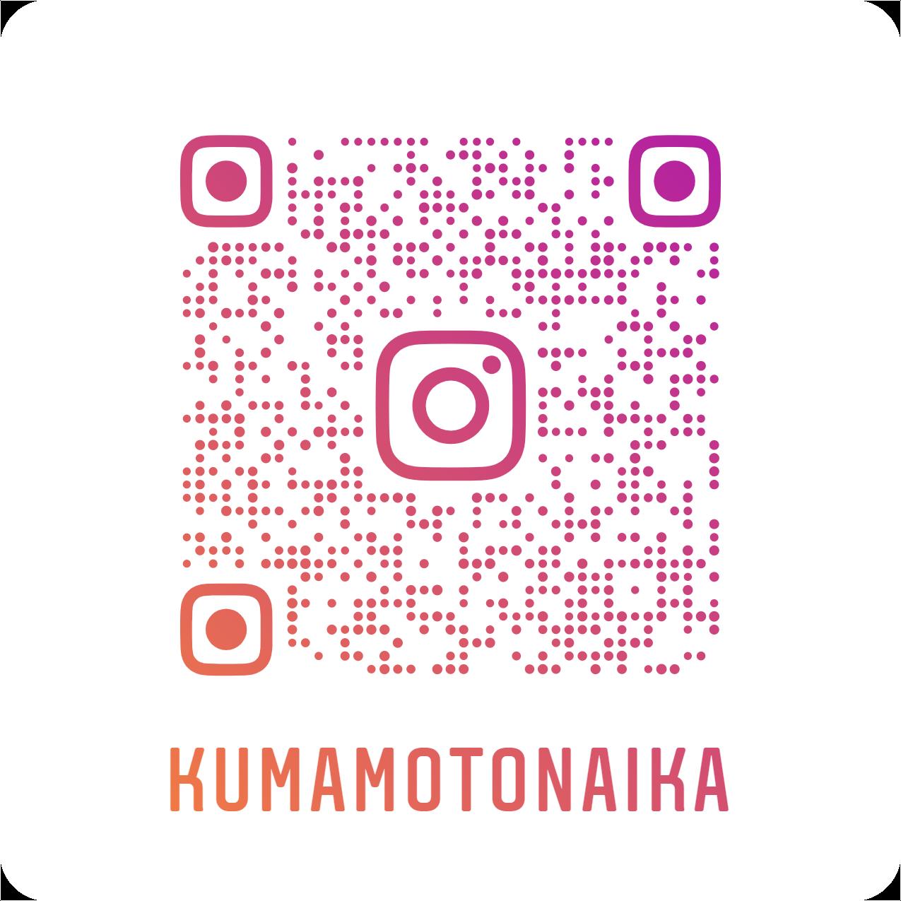 公式Instagramアカウントができました
