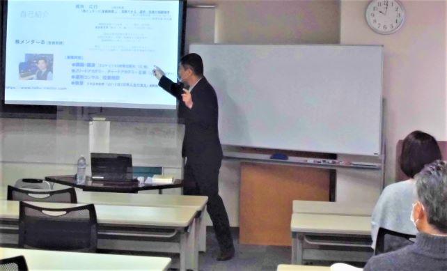 1/20 FPセミナー報告 AM 戦略、PM Jリート
