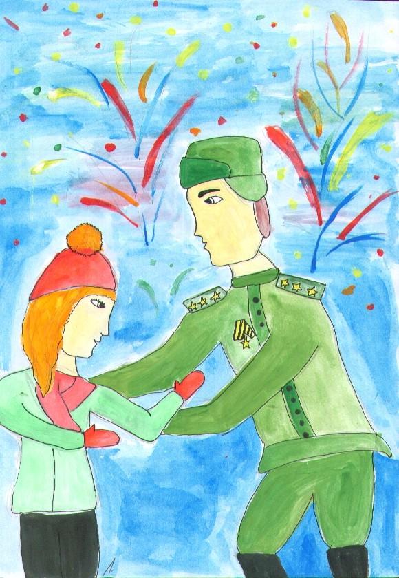 «Спасибо тебе, солдат», Максимова Эля, 12 лет,