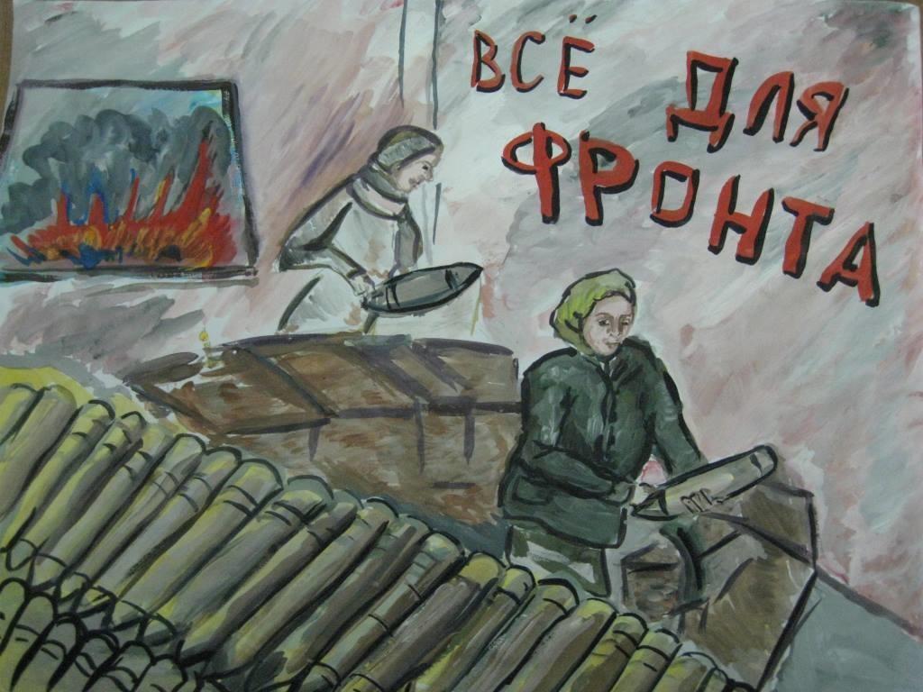 «Все для фронта!», Гузева Виктория, 10 лет