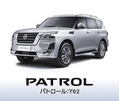 PATROL - usine de Kyushu (Nissan Shatai)
