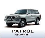 PATROL - usine de Shonan