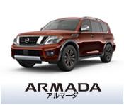 ARMADA - usine de Kyushu (Nissan Shatai)
