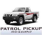 PATROL PICKUP - usine de Shonan
