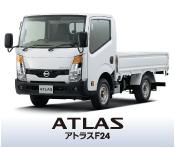 ATLAS - usine d'Autoworks Kyoto
