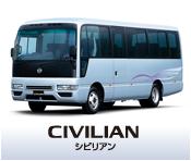 CIVILIAN - usine d'Autoworks Kyoto