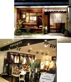 店舗内装・外装設計/施工