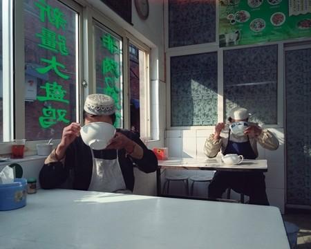 Chinese Interiors No. 14
