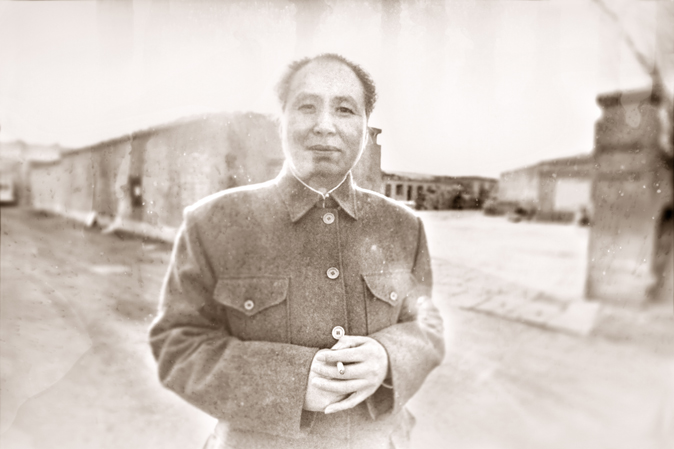 Impersonating Mao 4, 2012