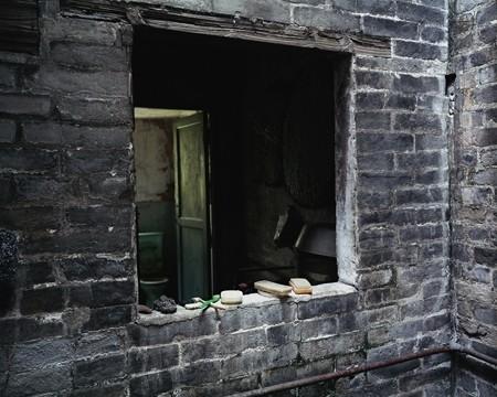 Chinese Interiors No. 29