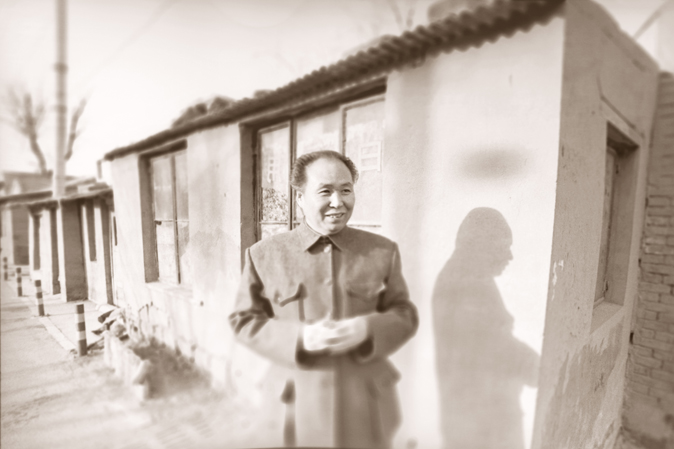 Impersonating Mao 1, 2012