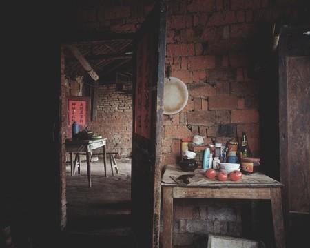 Chinese Interiors No. 34