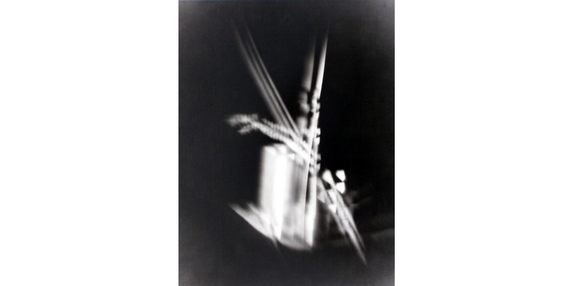 Jaroslav Rossler: Untitled (Optical study), 21 x 27 cm, 1947 / 2006, Ed. 3/3