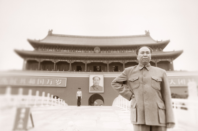 Impersonating Mao 8, 2012