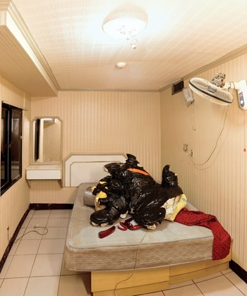 Gong Bin Hotel