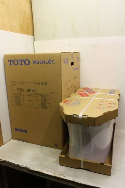 TOTO ウォシュレット一体型便器買取大阪アシスト買取り実績