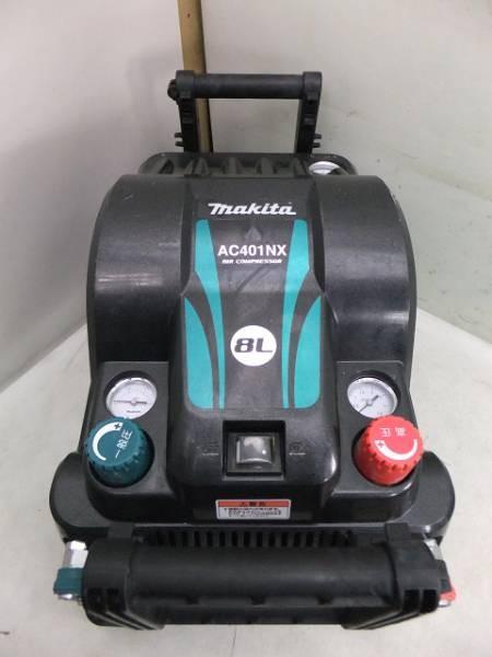 マキタ エアコンプレッサ AC401NX