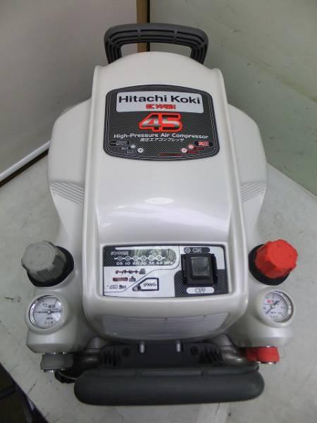 日立 高圧エアコンプレッサ EC1445H さわモデル