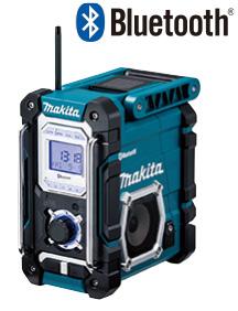 Bluetooth対応充電式ラジオMR108