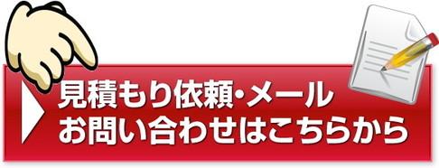 整備工具買取 大阪アシスト無料お見積り