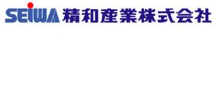 塗装機・洗浄機・コンプレッサーの精和産業株式会社