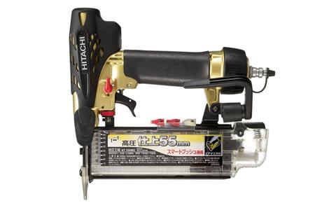 日立 55mm高圧仕上釘打機 NT55HM2