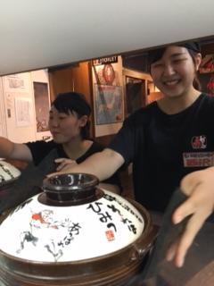 赤から 会津若松ニトリ店