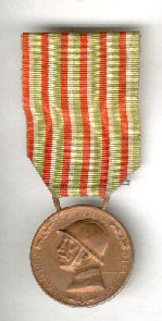 MEDAILLE COMMEMORATIVE 1914 -1918   ITALIE