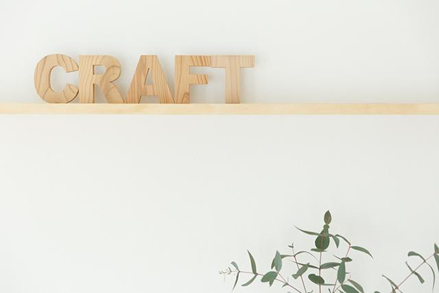 Craft 新年 挨拶 建築事務所