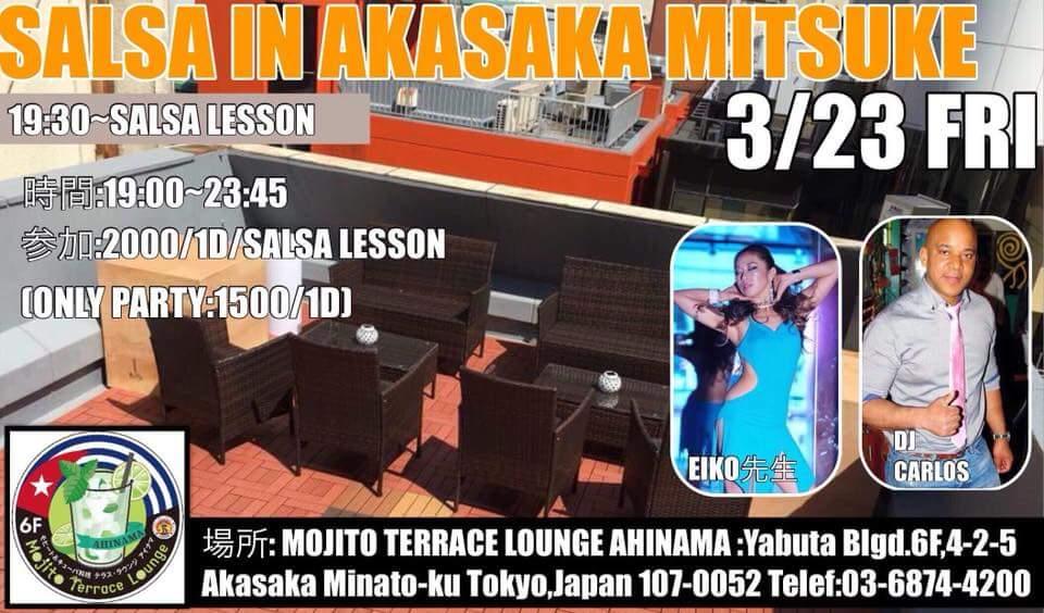 SALSA in Akasaka-Mitsuke by Carlos