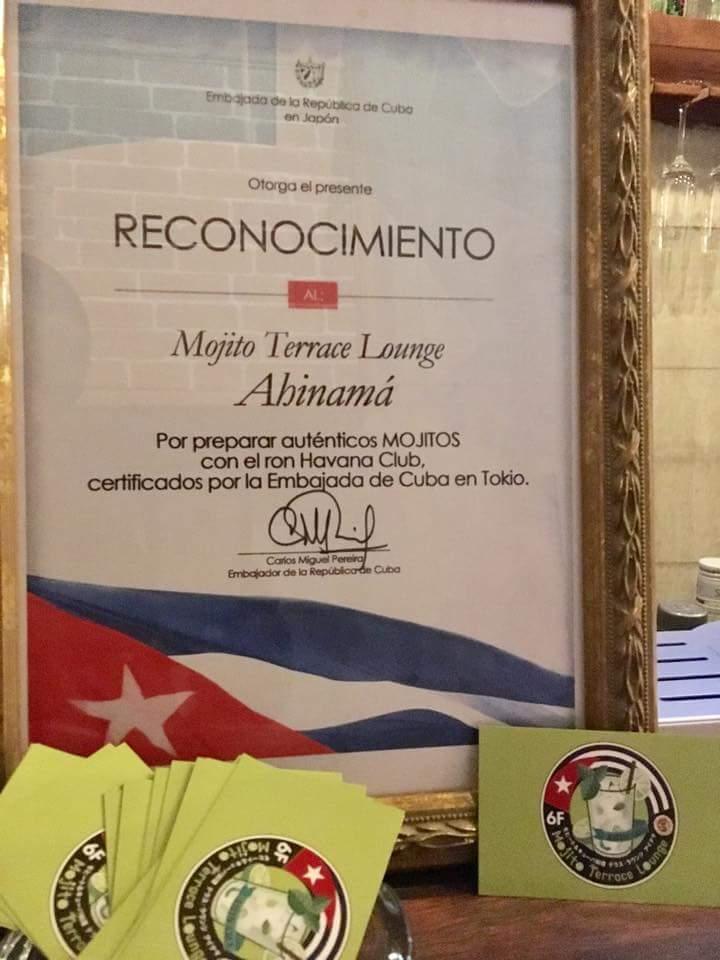 Cuba国より、美味しいMojitoを作るお店として表彰されました!