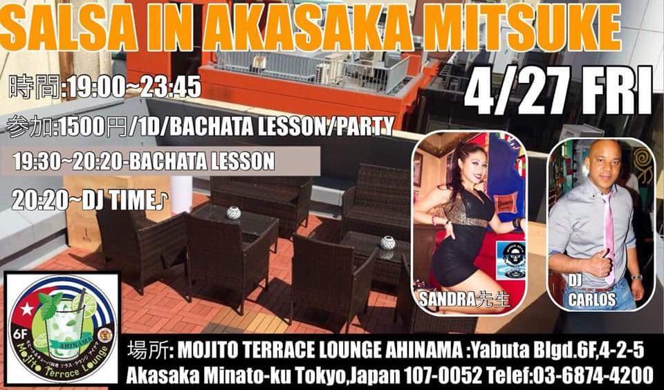 Salsa in Akasak-Mitsuke by DJ Carlos