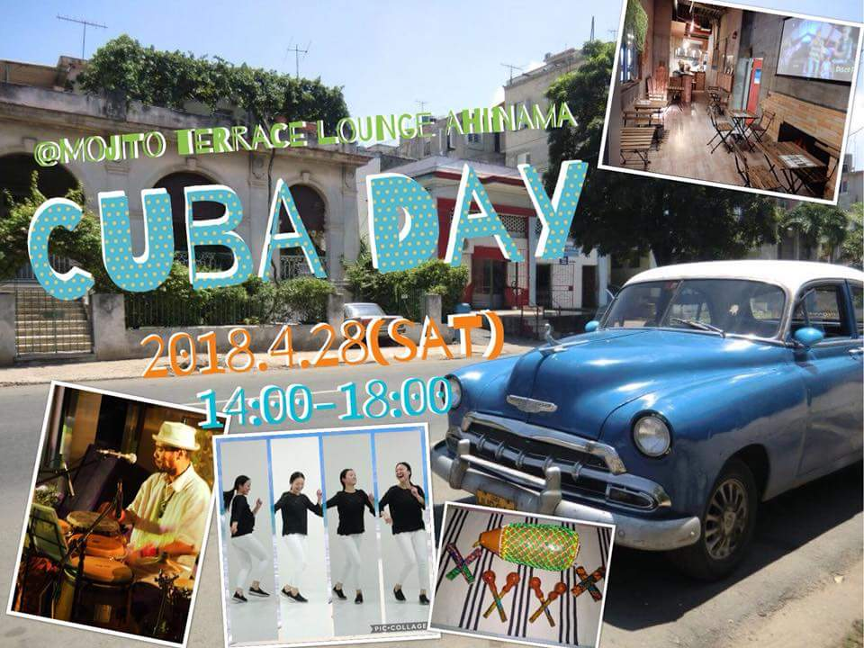 Cuba Day by Sakura