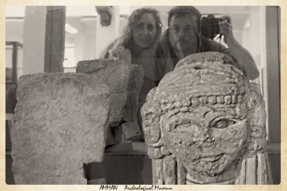 AMMAN museo archeologico