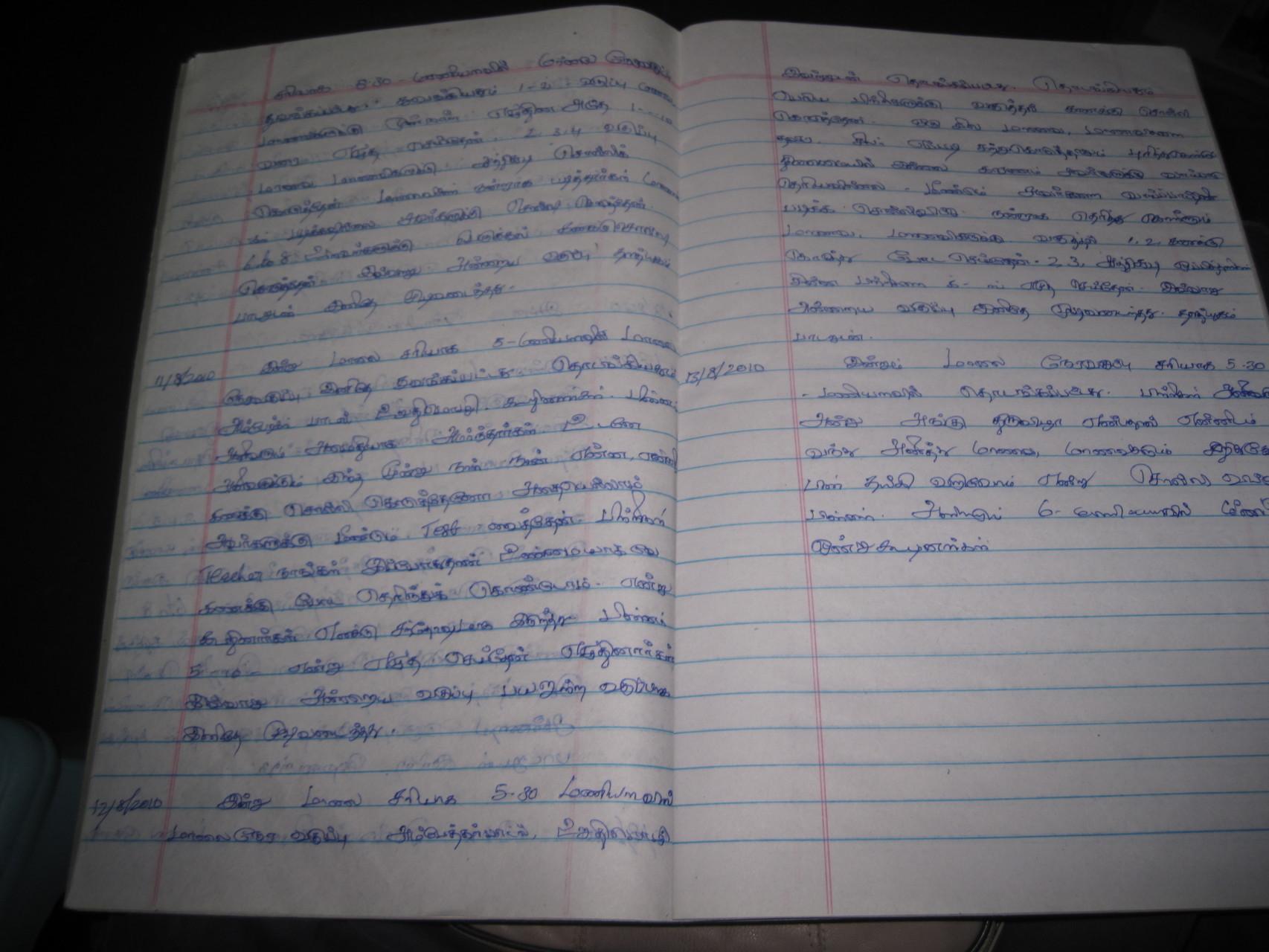 Notes de l'enseignant pour le coordinateur et le directeur de POPE