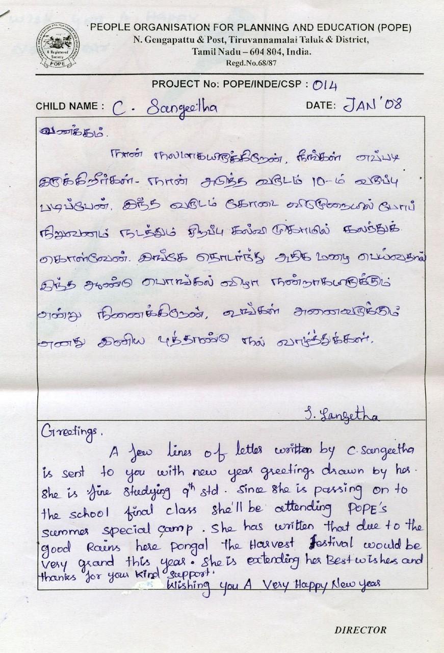 Lettre de l'enfant en tamoul et sa traduction en anglais