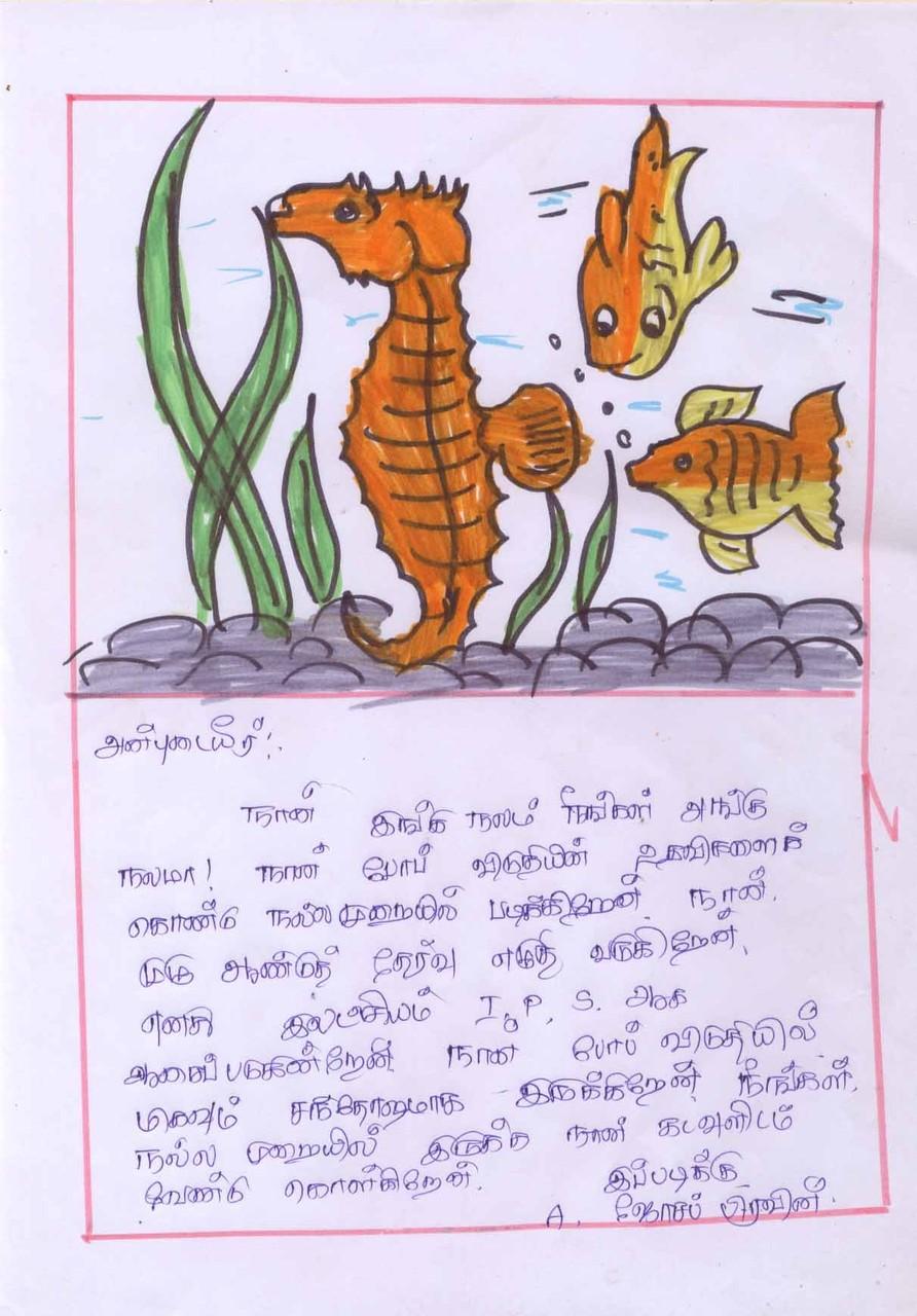 Lettre et dessin de l'enfant destiné à son parrain et sa marraine