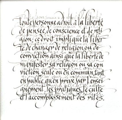 Nicole Robinson Calligraphe La Maison De La Calligraphie
