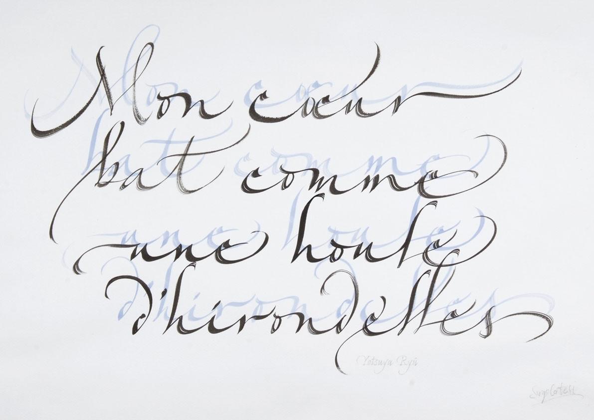 Haïku calligraphié avec un pinceau plat - © Serge Cortesi