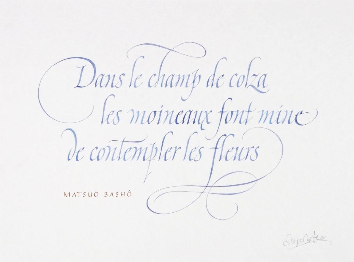 Haïku calligraphié en Chancellerie - © Serge Cortesi