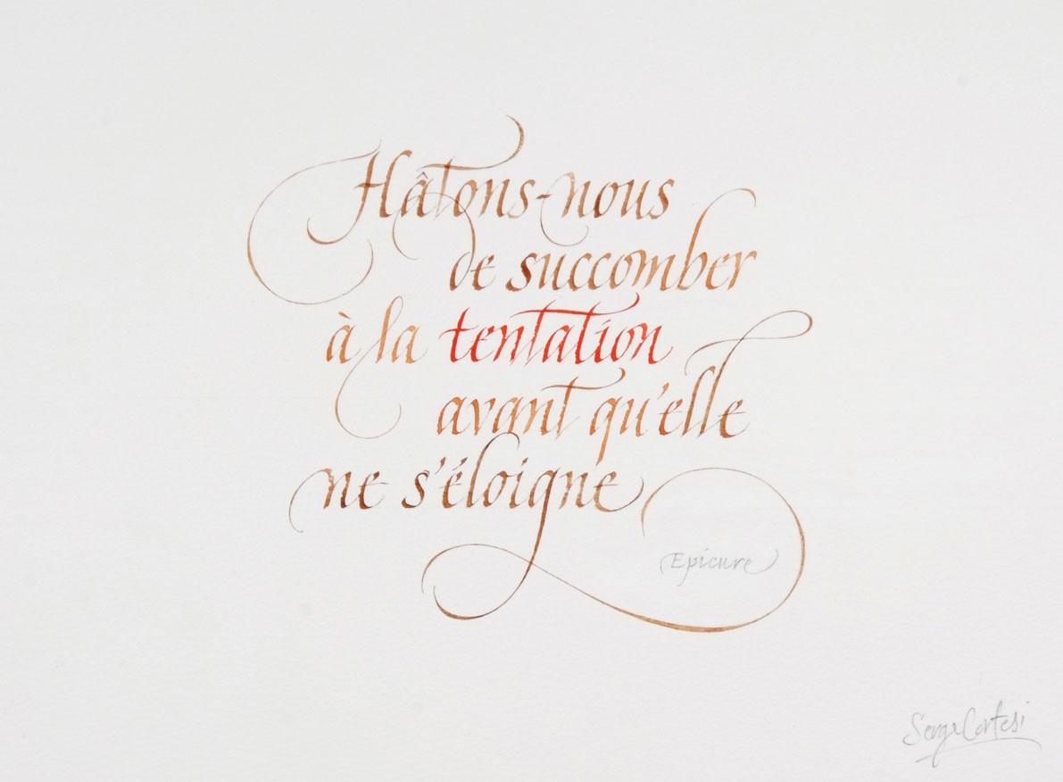 Citation d'Épicure - © Serge Cortesi