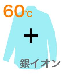 上石神井のオハナクリーニング/全コース高級仕上げのYシャツ