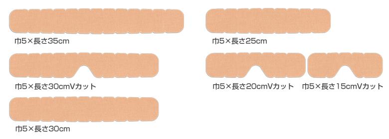 テープの様々なサイズバリエーションの画像