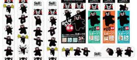 商品販促での使用例:くまモンのテープ