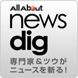 News Dig - All About
