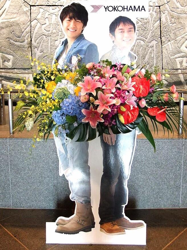 コンサートのお祝い花