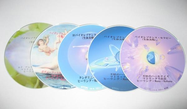 周波数CD