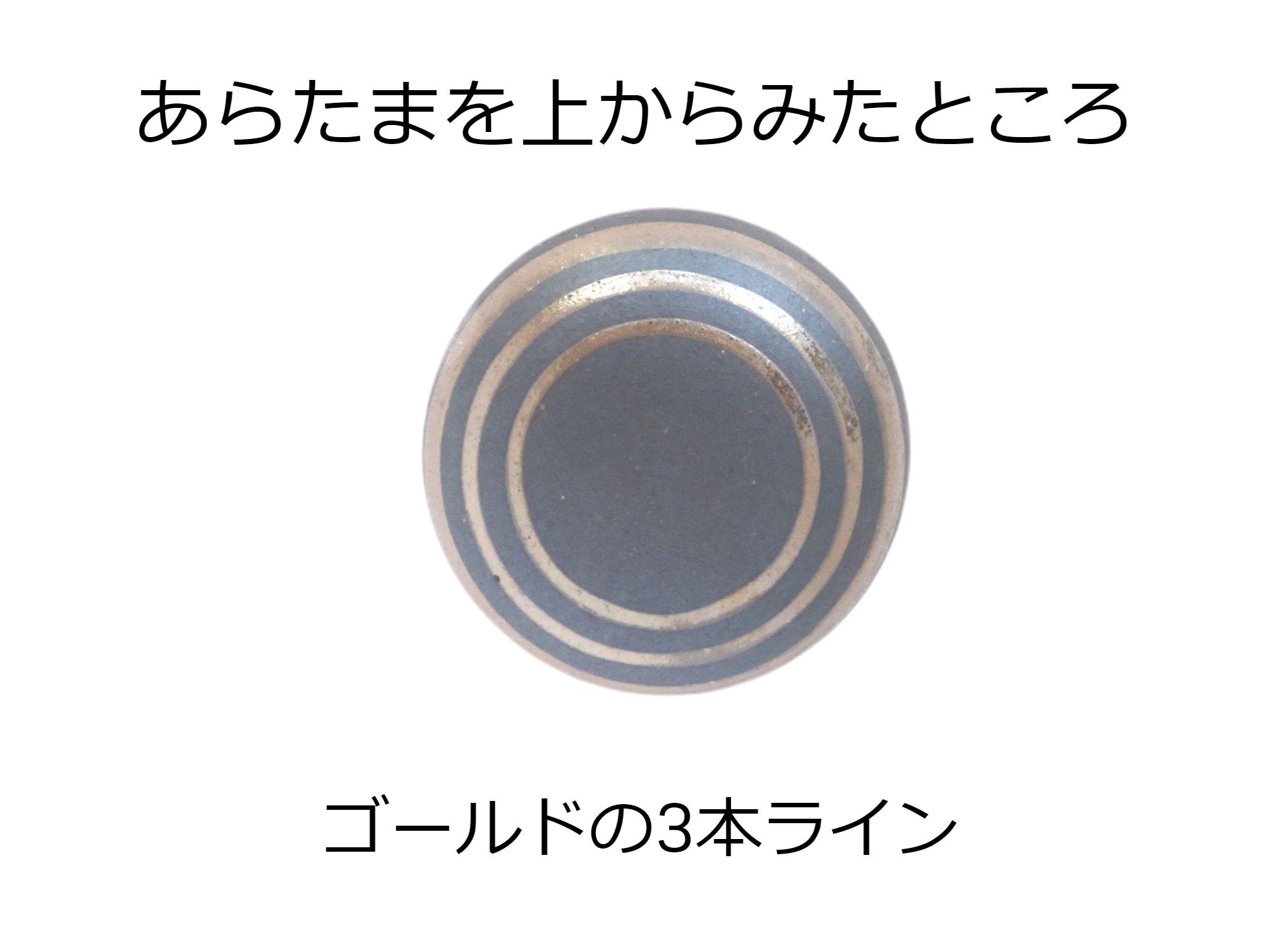 信楽焼の手元供養 こころの杖 ミニ骨壷 INORI