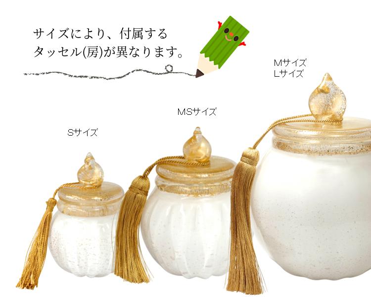 信楽焼の手元供養 こころの杖 ミニ骨壺