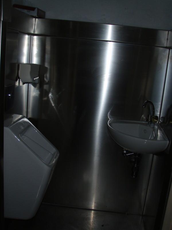 erneuerte Toilette 2